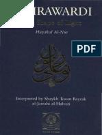 58060933 Suhrawardi the Shape of Light Hayakal Al Nur