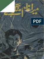 Mera Naam Mango Hai-Jabbar Tauqeer-Feroz Sons-1969