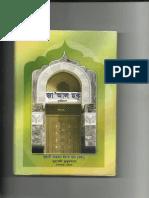Ja'al Haqq Part-3 [জাআল হক্ক ৩য় খণ্ড]