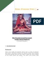 Shri Tembe Swami Maharaj Biography (English)