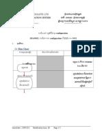 C03_Guide Line Upgrade Configure HW 3012_Khmer