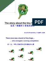 小青蛙的故事