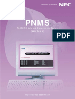 PNMSj Windows Catalog