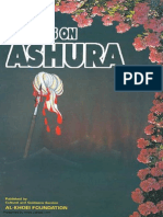 Lectures on Aashura