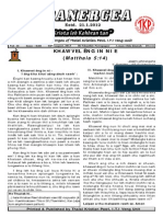 Boanergea Issue Xiii Aug 4