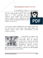 Che Guevara life Biography History in Tamil