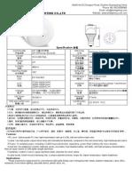 6w球泡灯规格书 klm-gb-ss08