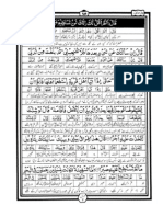 Para-16 by Hafiz Nazar Ahmad