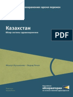Hit Kazakhstan Rus
