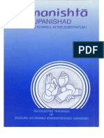 Atmanishta Upanishad