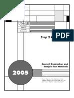 2005 USMLE Step2 Introduction