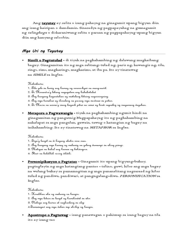 Essay on advertising analysis