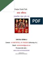 Dus Mahavidya Shabar Mantra Sadhana(दस महाविद्या शाबर मंत्र साधना एवं सिद्धि )