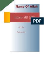 Imam Ali Booklet by Fatima PDF Corrected