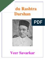 Hindu Rashtra Darshan  (Veer Savarkar)