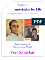 My Transportation for Life  (Veer Savarkar)