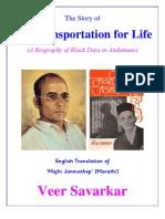 My Transportation for Life  (Veer Savarkar)