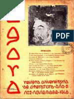 Ágora, Revista Universitaria de Literatura. Año 1  No.1, Lima, noviembre de 1946