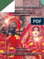 Sri Vedantas Ya Man Taka