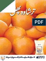 cult_citrus_fruit.pdf