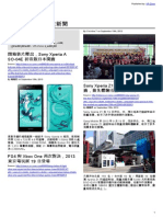 VR-Zone中文科技新聞