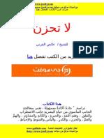 Alnaddy.com La Tahzen