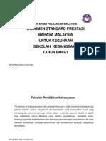 Dsp Bahasa Melayu Tahun 4 Sk (1)