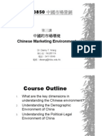 MKT3850 L03 - The Chinese Environment revised 2013 [相容模式]