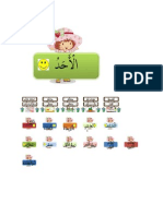 Bbm Bahasa Arab