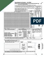 Application Form (5217796)