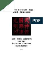 BKR Guidebook (Bujinkan)
