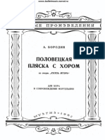 Borodin Polovetzkaya