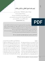 272.pdf