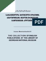 საქართველოს ეროვნული მუზეუმის ბიბლიოთეკის ინგლისურენოვანი გამოცემების კოლექცია / The Collection of English Publications at the Library Of Georgian National Museum