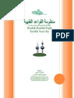 Qowaidul Fighiyah Arab Dan Terjemah Syeikh Assadiy