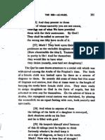 2009_06_30_11_48_26.pdf The Tarjuman Al Quran 4
