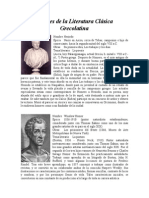 Autores de la Literatura Clásica Grecolatina