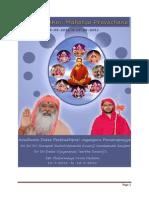 Discourse II Lakshmi