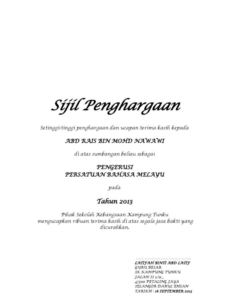 Sijil Penghargaan Contoh