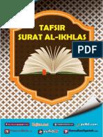 Tafsir Surat Al Ikhlash Full