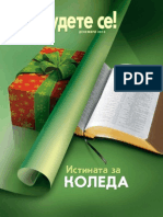 g_BL_201012.pdf
