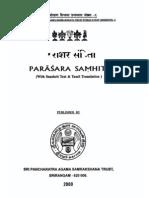 ParasaraSamhita_saskrit