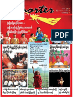 Reporter News Journal Issue - 38