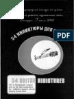 54 miniatures for guitar.pdf