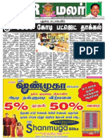 NR Malar 22nd Issue