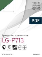 1371845923_l7-ii-p713