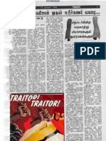 Tamil Traitors Kakaivanniyan to kadirgamar