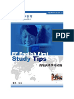 EnglishStudyTips Adults Cn