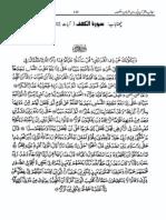 18-07-AYAT-84-102-PAGE-149-172