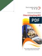 Cost Index 2012 HK